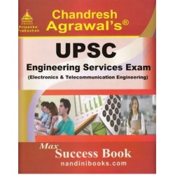 Chandresh Agrawal's  UPSC Engineering Services Exam