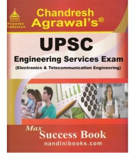 Chandresh Agrawal's  UPSC Engineering Services Exam Electronics & Telecommunication Engineering