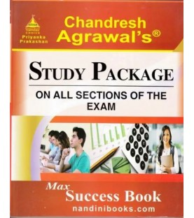 Chandresh Agrawal's  MPSC-MAHARASHTRA PUBLIC SERVICE COMMISION TAX ASSISTANT GROUP C MAIN EXAM