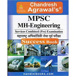 Chandresh Agrawal's MPSC MH Engineering services combined