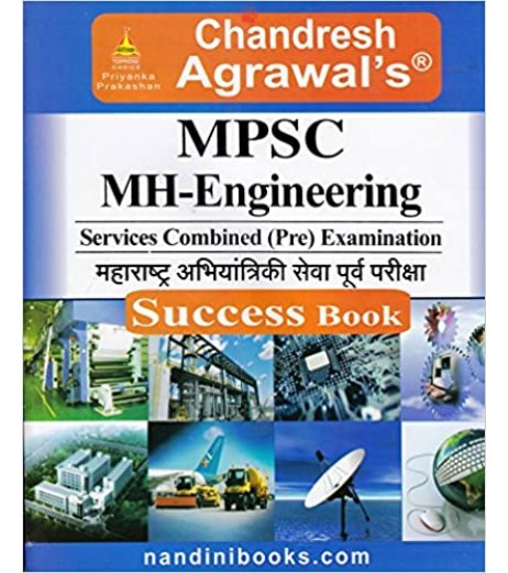 Chandresh Agrawal's MPSC MH Engineering services combined (pre) Exam