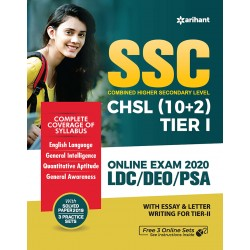 Arihant SSC CHSL (10+2) Guide Combined Higher Secondary 2020