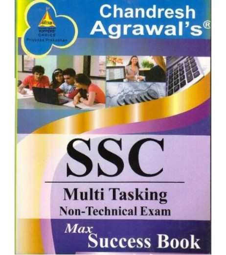 Chandresh Agrawal's SSC Multi Tasking Non-Technical Exam (Paper I and II)