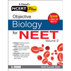 Objective Biology for NEET: Volume 2