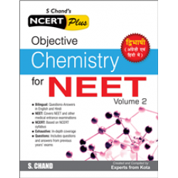 Objective Chemistry for NEET Volume 2