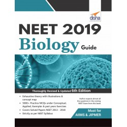 NEET 2019 Biology Guide - 6th Edition
