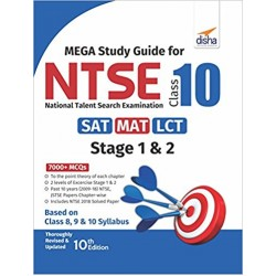 MEGA Study Guide for NTSE (SAT, MAT and LCT)