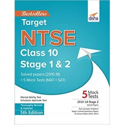 Target NTSE Class 10 Stage 1 and 2 Solved Papers
