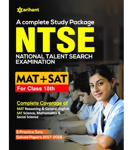 A Complete Study Package