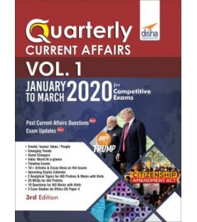Quarterly Current Affairs Vol. 1 - April to June 2020 for Competitive Exams