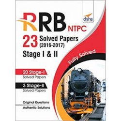 RRB NTPC 23 Solved Papers 2016-17 Stage I & II English