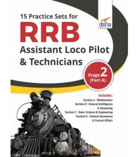 15 Practice Sets for RRB Assistant Loco Pilot and Technicians 2018 Stage 2 (Part A)