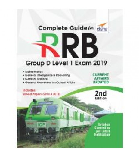 Complete Guide for RRB Group D Level 1 Exam 2019 2nd Edition