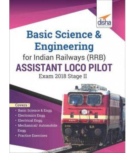 Basic Science and Engineering for Indian Railways (RRB) Assistant Loco Pilot Exam 2018 Stage II