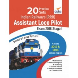 20 Practice Sets for Indian Railways (RRB) Assistant Loco
