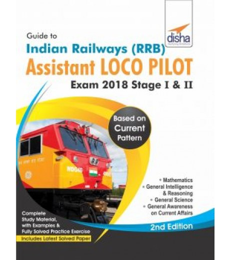 Guide to Indian Railways (RRB) Assistant Loco Pilot Exam 2018 Stage I and II - 2nd Edition