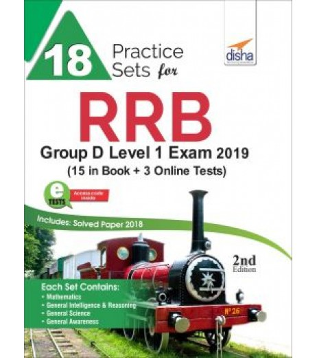18 Practice Sets for RRB Group D Level 1 Exam 2019 with 3 Online Tests 2nd Edition