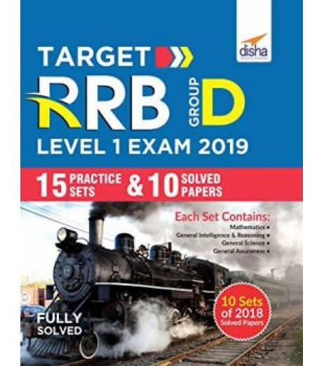 Target RRB Group D Level I Exam 2019 - 15 Practice Sets and 10 Solved Papers