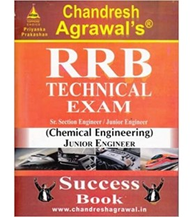 Chandresh Agrawal's RRB Technical Exam Junior Engineer (Chemical Engineering)