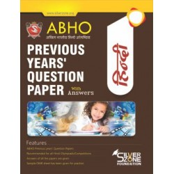 Olympiad ABHO Previous Year's Question Paper Booklet  Class