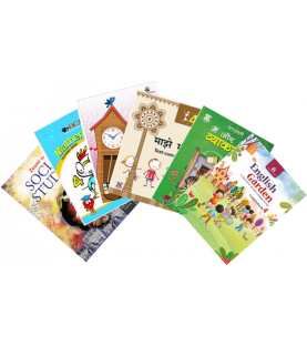DPS Text books set for Class 5 (Set of 12 Books) 2021-22