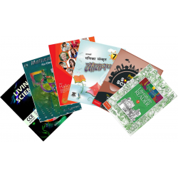 DPS 2020-21 Textbooks Set for Class 7 (Set of 10 Books)