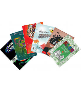 DPS Text books set for Class 7 (Set of 10 Books) 2021-22
