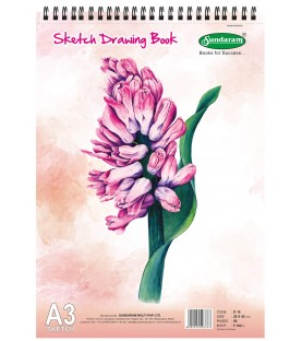 Sketch Drawing Book A3 56 Pages Sundaram