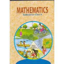 Mathematics English Book for class 10 Published by NCERT of