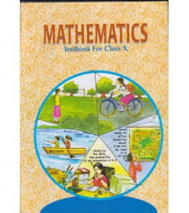 Mathematics English Book for class 10 Published by NCERT of UPMSP