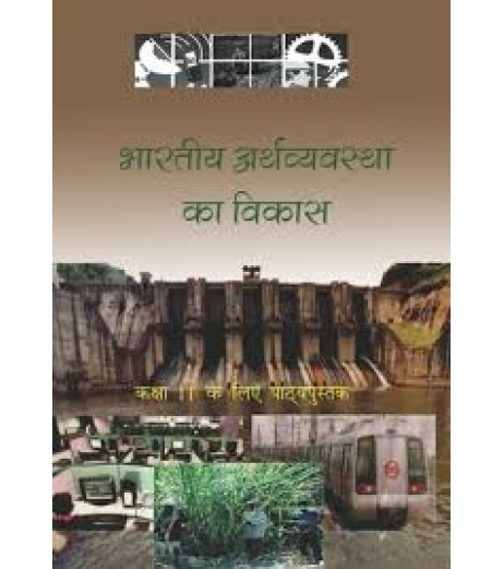Bharatiya Arthvyavasta Ka Vikas Hindi Book for class 11 Published by NCERT of UPMSP