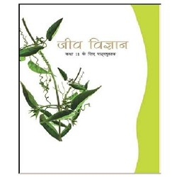 Jeev Vigyan Hindi Book for class 11 Published by NCERT of