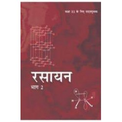 Rasayan Vigyan Bhag  2 Hindi Book for class 11 Published by