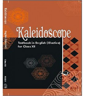 Keladaiscope - English Lit Book for class 12 Published by NCERT of UPMSP
