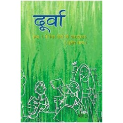 Durva Second Language 2 book for class 7 Published by NCERT