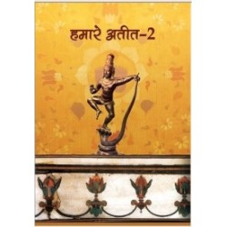 Hamara Atiti 2 Itihas Hindi Book for class 7 Published by