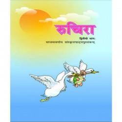 Ruchira 2 Sanskrit Bokk for Class 7 Published by NCERT of