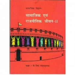 Samajikaur Rajniti Jeevan 2 Hindi Book for class 7