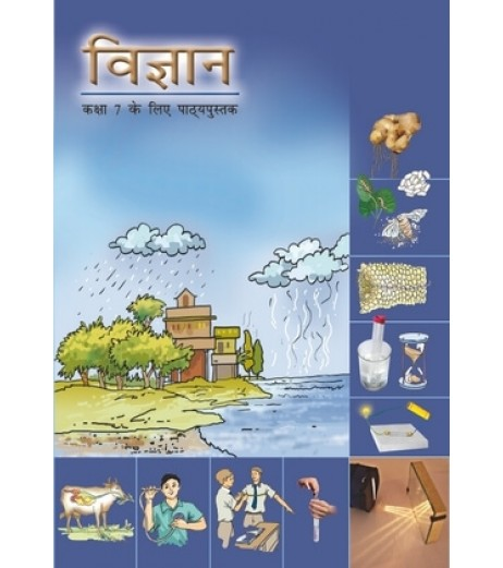 Vigyan Hindi Book for class 7 Published by NCERT of UPMSP