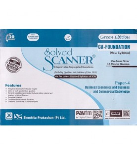 Shuchita Prakashan's Business Economics and Business and Commercial Knowledge Solved Scanner for CA Foundation Paper 4