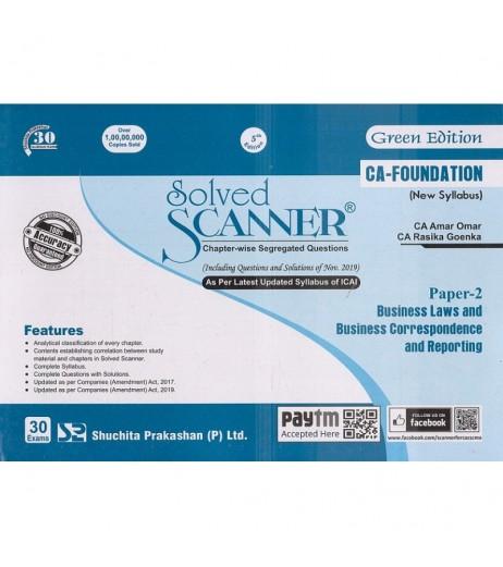 Shuchita Prakashan's Business Laws and Business Correspondence and Reporting Solved Scanner for CA Foundation Paper 2