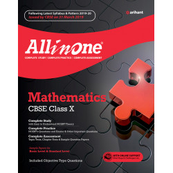 CBSE All in One Mathematics class X