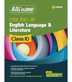 CBSE All in One English Language And Literature Class 10 2021-22