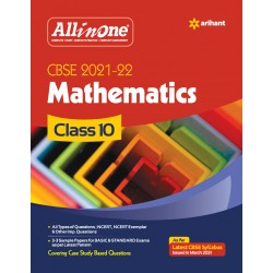 CBSE All in One Mathematics Class 10 2021-22