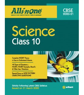 CBSE All in One Science Class 10 2020-21