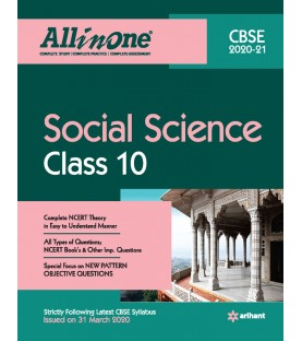 CBSE All in One  Social Science Class 10 2020-21