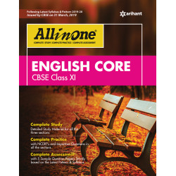 CBSE All in One English Core class XI
