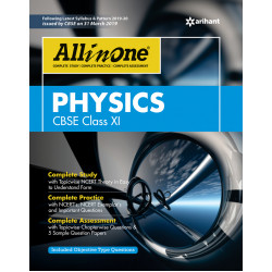 CBSE All in One Physics class XI