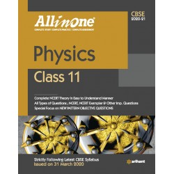 CBSE All in One Physics Class 11 2020-21