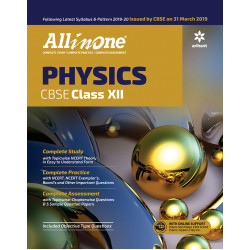 CBSE All in One Physics class XII